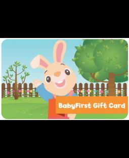 BabyFirstTV Store Gift Card